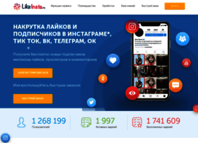 Likeinsta.ru thumbnail