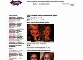 Likeness.ru thumbnail