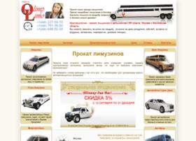 Limo-olimp.ru thumbnail