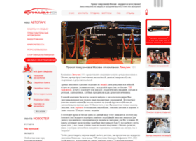 Limousine101.ru thumbnail