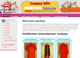 Lina-opt.ru thumbnail