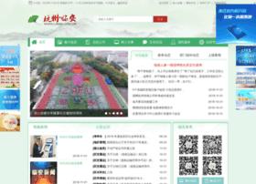 Linan.gov.cn thumbnail
