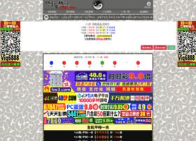 Linanhua.cn thumbnail