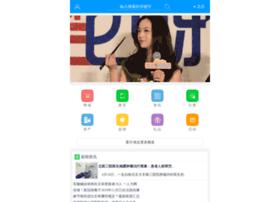 Lincui.cn thumbnail