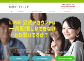 Linemarketing.jp thumbnail
