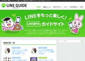Linenavi.net thumbnail