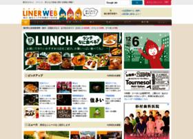 Liner.jp thumbnail