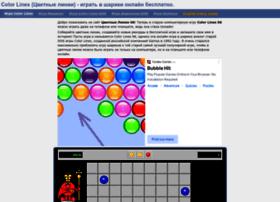 Lines-98.ru thumbnail