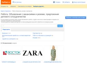 Linework.ru thumbnail