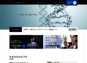 Linex.co.jp thumbnail