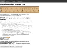 Lineykasm.ru thumbnail