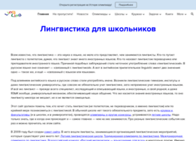 Lingling.ru thumbnail