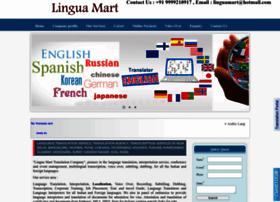 Linguamart.com thumbnail