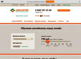 Lingvister.ru thumbnail