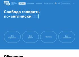 Lingvo-svoboda.ru thumbnail