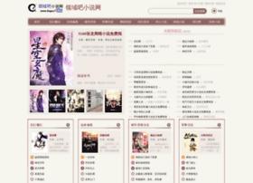 Lingyu8.org thumbnail