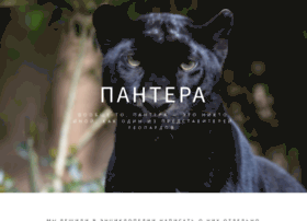 Link-bux.ru thumbnail