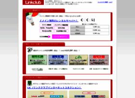 Linkclub.jp thumbnail