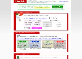 Linkclub.or.jp thumbnail