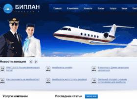 Linkersites.ru thumbnail