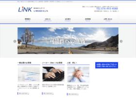 Linknet.co.jp thumbnail