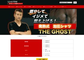 Linkplaza.jp thumbnail