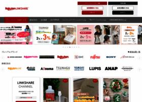 Linkshare.ne.jp thumbnail