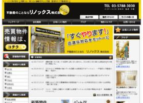 Linox.jp thumbnail