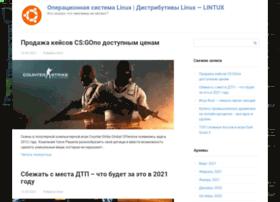 Lintux.ru thumbnail