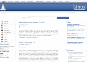 Linux.bashtel.ru thumbnail
