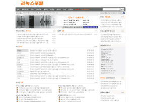 Linux.co.kr thumbnail