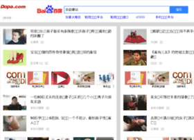 Linyijinhui.com.cn thumbnail