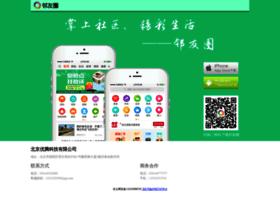 Linyouquan.net thumbnail