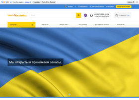 Linzmarket.com.ua thumbnail