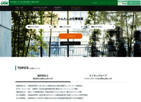 Lion-cordial-s.co.jp thumbnail