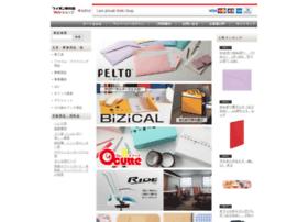 Lion-jimuki-shop.jp thumbnail