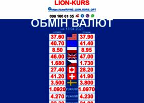 Lion-kurs.rv.ua thumbnail