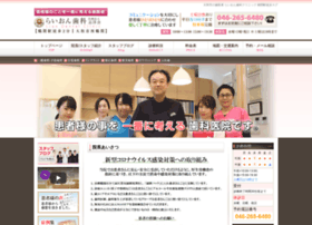 Lion-shika.jp thumbnail