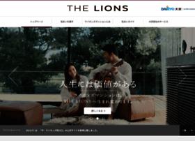 Lions-mansion.jp thumbnail