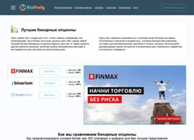 Lionstone.ru thumbnail