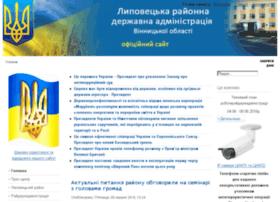 Lip-rda.gov.ua thumbnail
