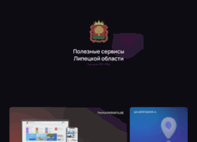 Lipetsk.ru thumbnail