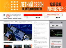 Lipetsktime.ru thumbnail