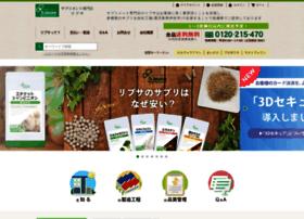 Lipusa.co.jp thumbnail
