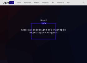 Liquidhub.ru thumbnail