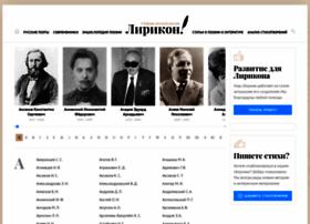 Liricon.ru thumbnail