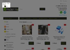 Lirider.ru thumbnail