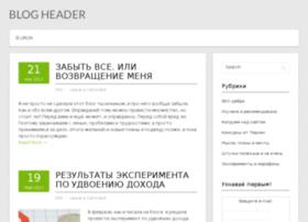 Lirlin.ru thumbnail