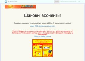 Lis104.pp.ua thumbnail
