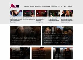 Lisa.ru thumbnail